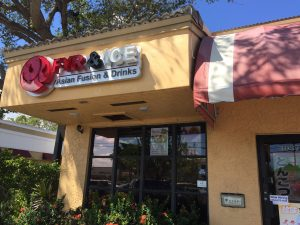 Fyr & Ice is located on West Sample Road in Coral Springs, Florida. Photo by Christy Ma